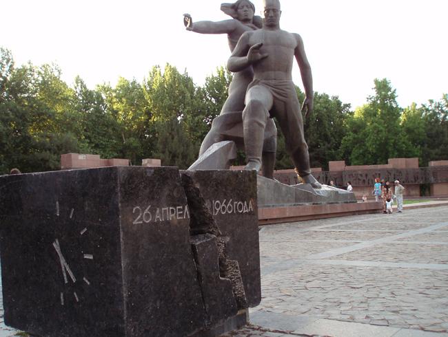 Памятник «Мужество»
