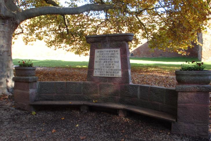 Памятник первой печатной книге
