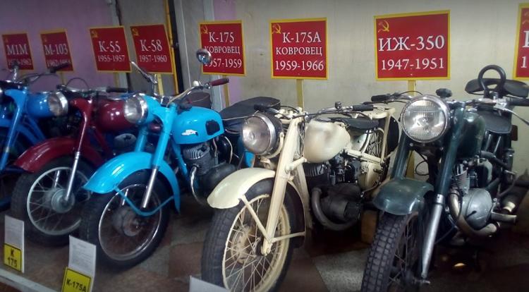 Музей ретро мототехники СССР