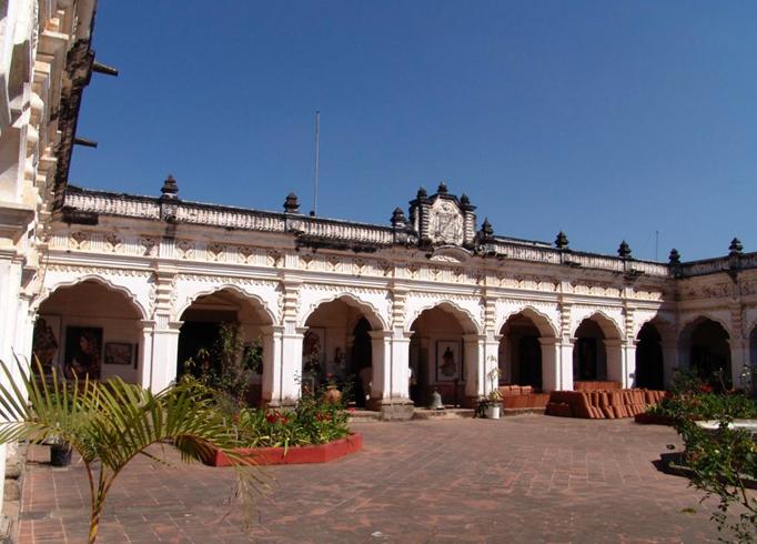 Музей колониального искусства