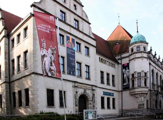 Музей истории культуры Магдебурга