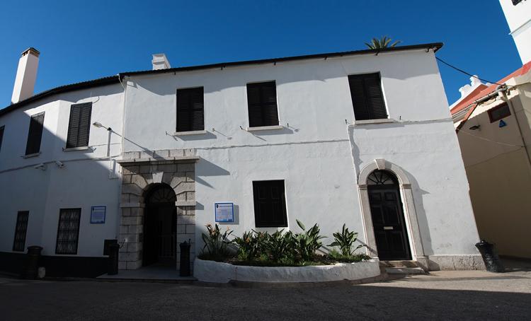 Музей Гибралтара
