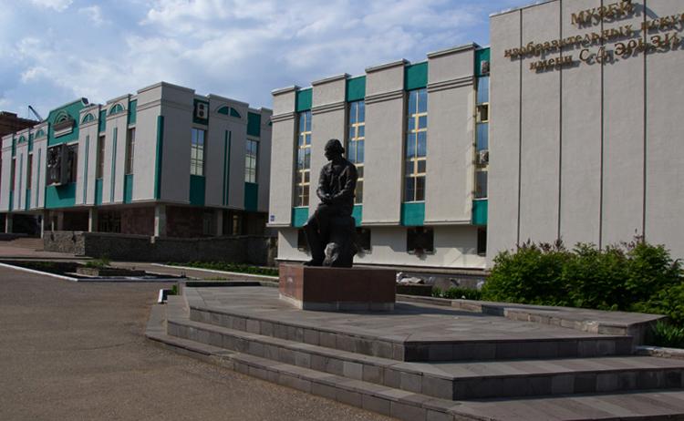 Музей изобразительных искусств им. С.Д. Эрьзи