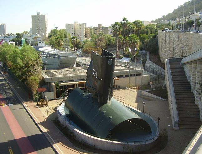 Музей ВМФ с экспозицией о нелегальной иммиграции