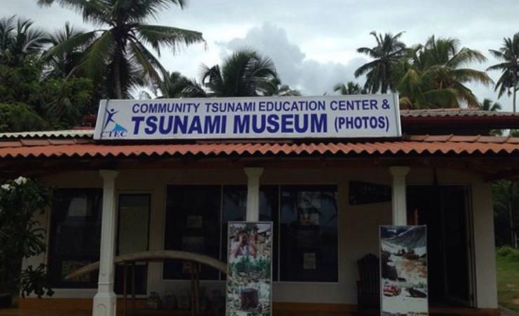 Музей цунами
