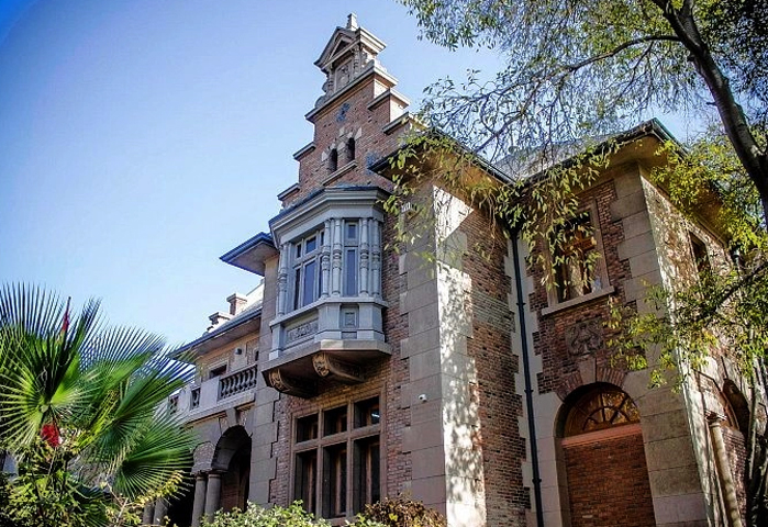 Музей Солидарности им. Сальвадора Альенде