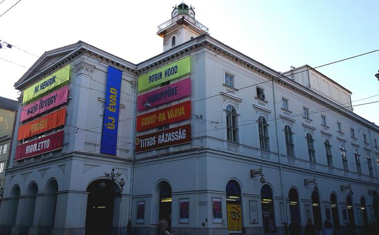 Национальный театр города