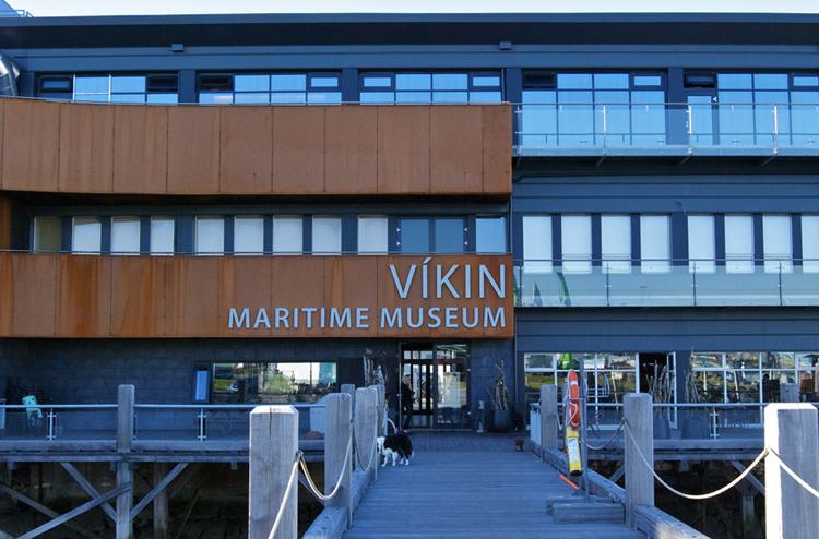 Морской музей «Викин»