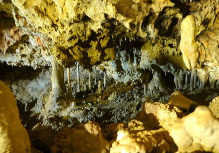 Пещера Нину