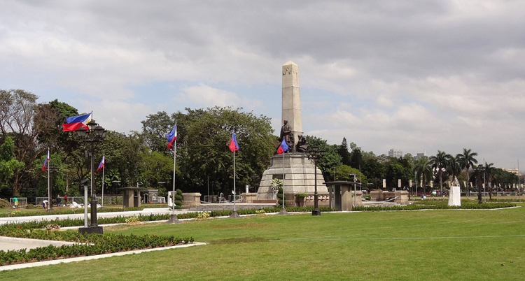 Парк Хосе Рисаля