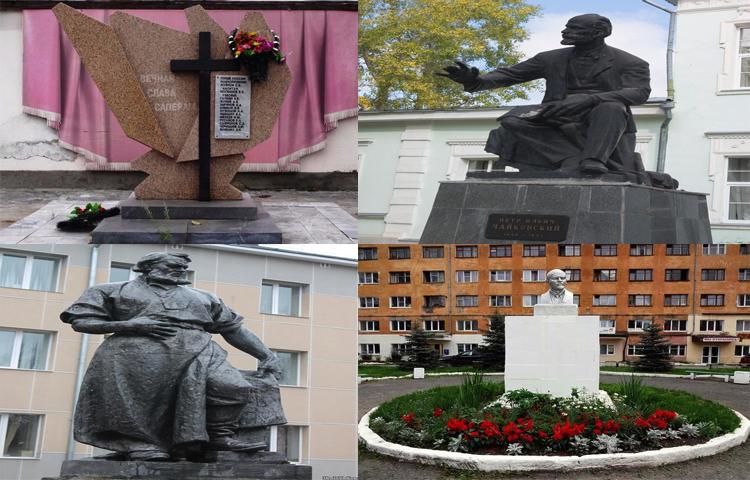 Другие памятники