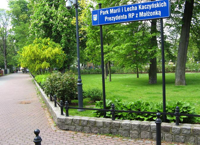 Парк «им. Марии и Леха Качиньских»