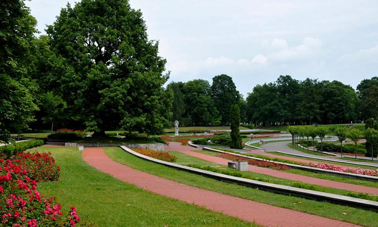 Парк Цитадель
