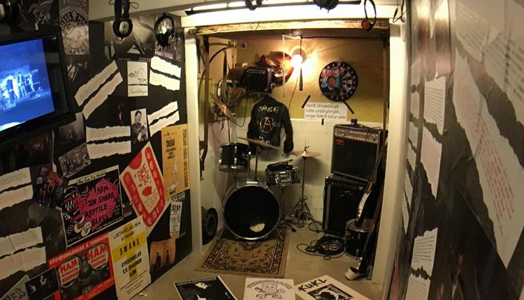 Музей истории исландского панк-рока