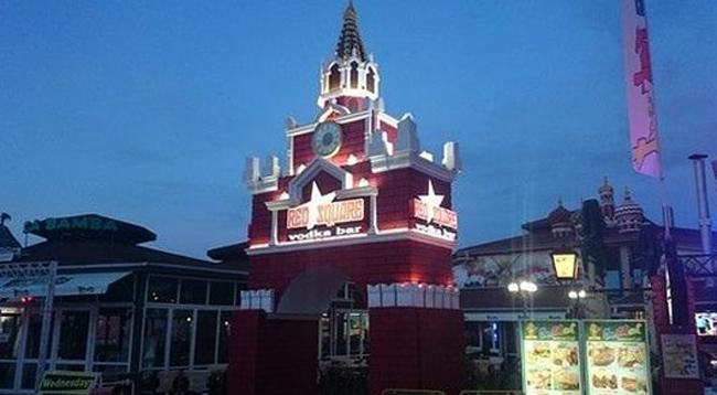 Ресторан «Красная площадь»