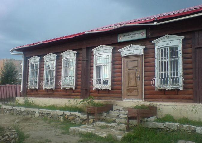 Дом Рерихов