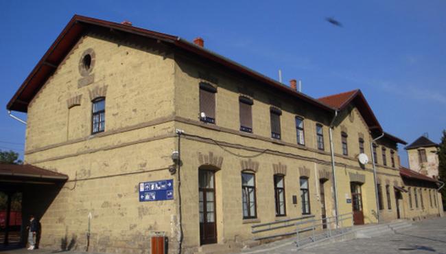 Железнодорожный вокзал Шарвара