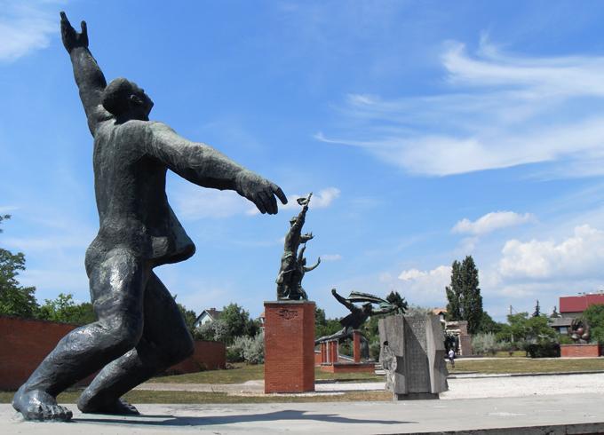 Парк-музей Мементо