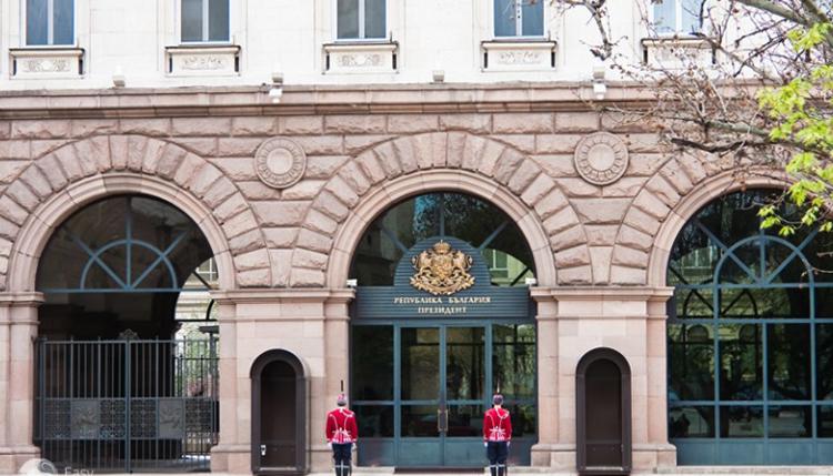 Резиденция президента Болгарии в Софии