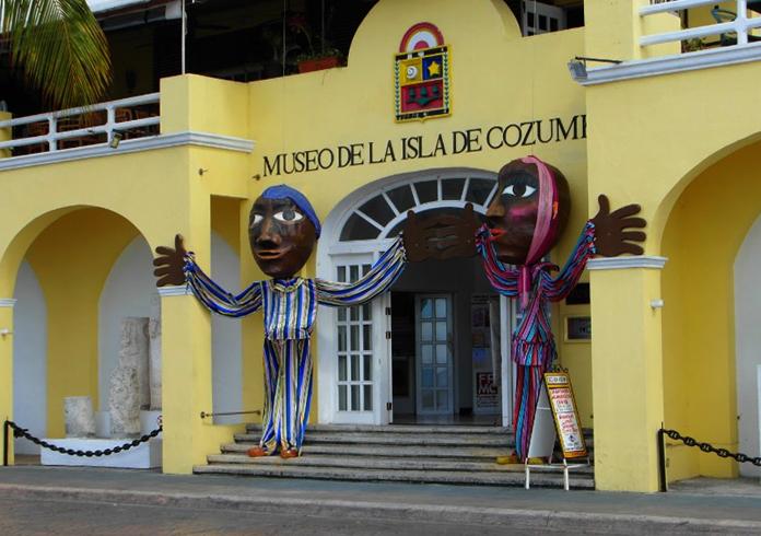 Музей острова Косумель
