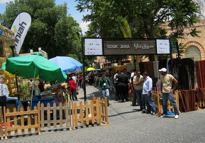 Рынок Souk Jara