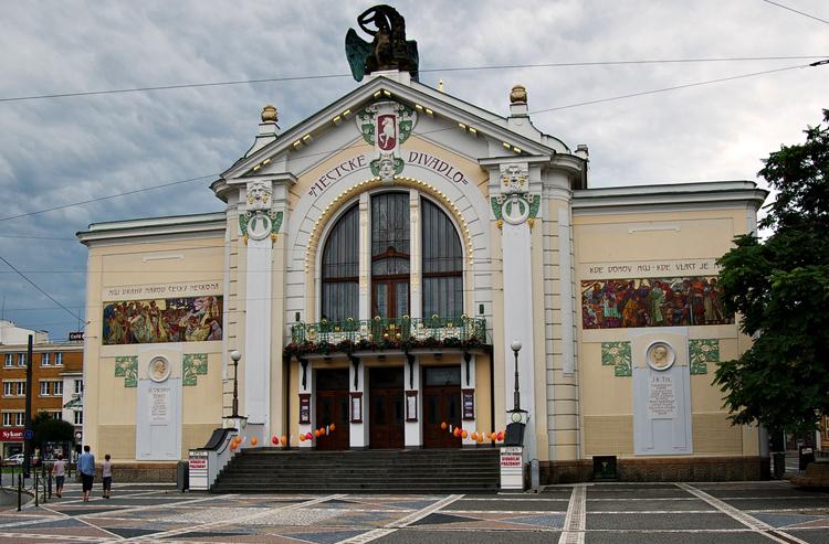 Восточно-Чешский театр