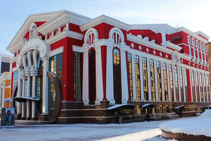Музыкальный театр им. И.М. Яушева