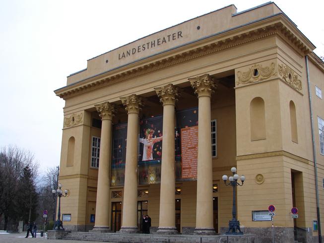 Тирольский государственный театр