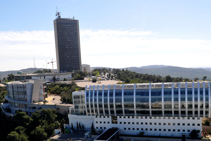 Университет города Хайфы