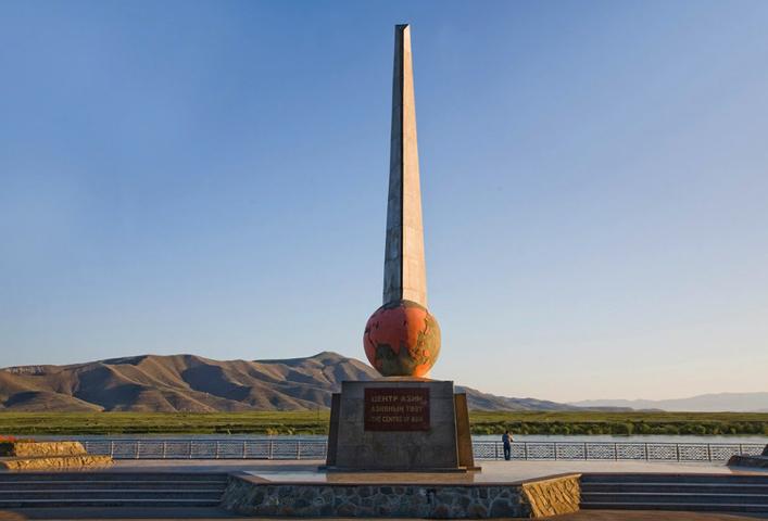 Обелиск «Центр Азии» в Кызыле