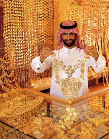 Рынок золота Голден-Сук