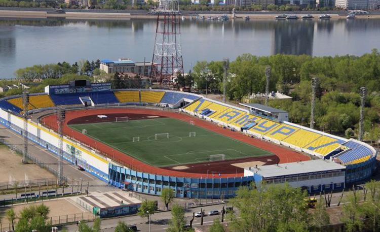 Стадион Амур