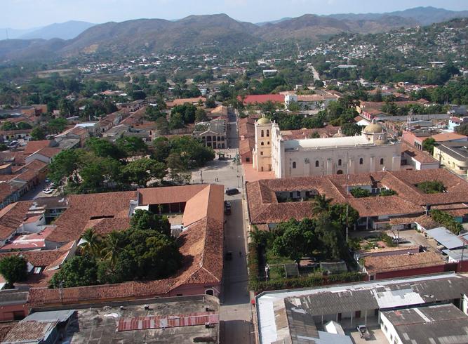 Город Комаягуа