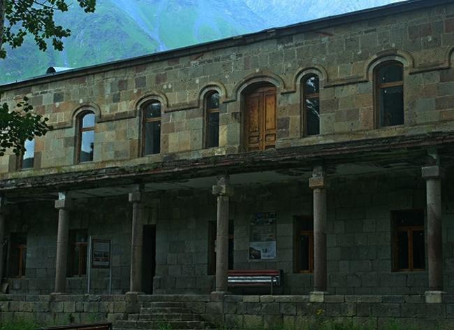 Казбегский краеведческий музей