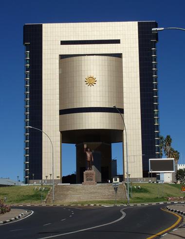 Национальный музей Намибии