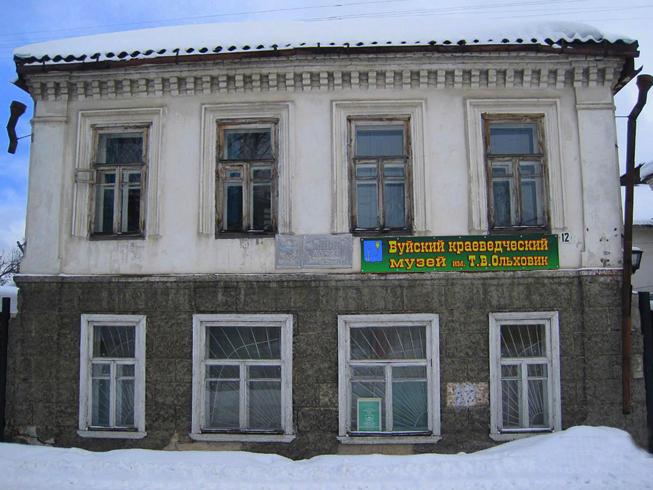 Краеведческий музей им. Т. В. Ольховик