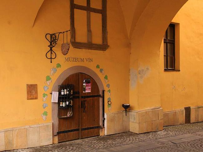 Музей в Прешове