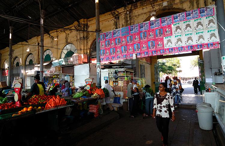 Муниципальный рынок