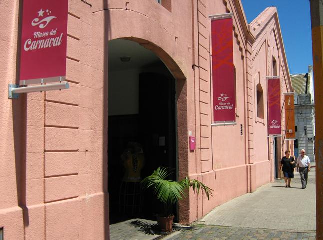 Музей карнавала