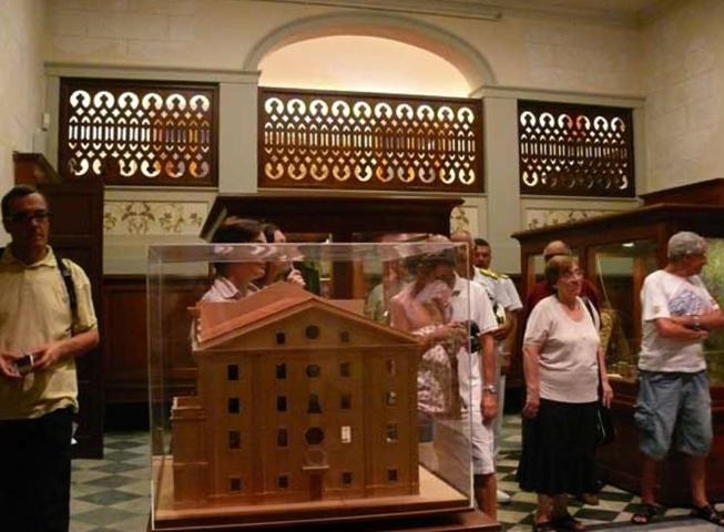 Музей еврейской культуры и истории