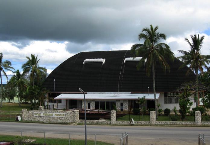 Национальный Культурный Центр Тонга