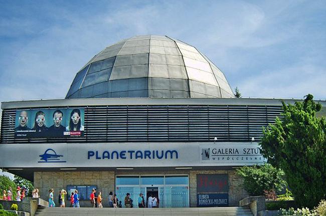 Планетарий и астрономическая обсерватория