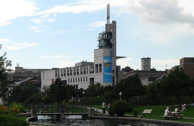 Музей Пуэнт-а-Кальер