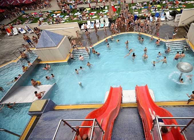 Аквапарк «AquaCity»