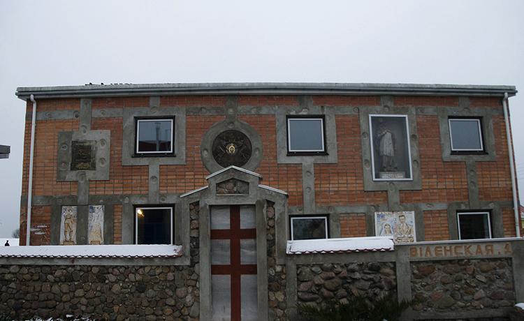 Музей-галерея Феликса Янушкевича