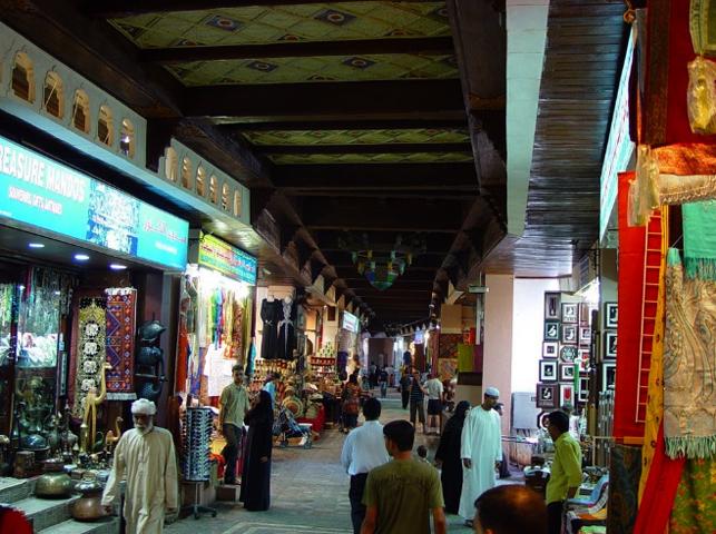 Рынок Матрах