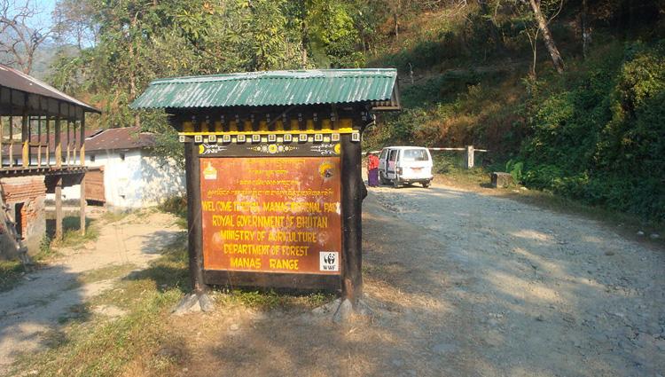 Национальный королевский парк Манас