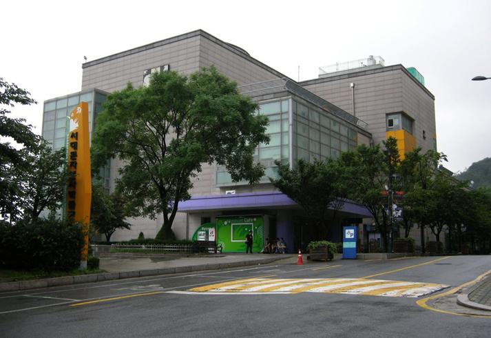 Музей естествознания «Содэмун»