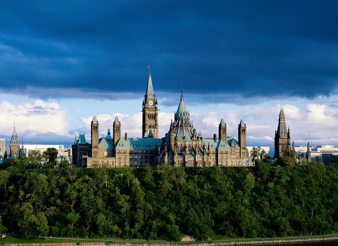 «Парламентский холм»