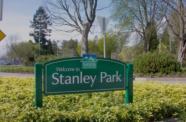 Парк «Стэнли»